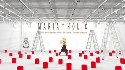 mariaholic-op-1