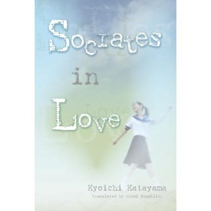 socrates-in-love-review